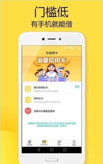河马袋app官方手机版下载图片1