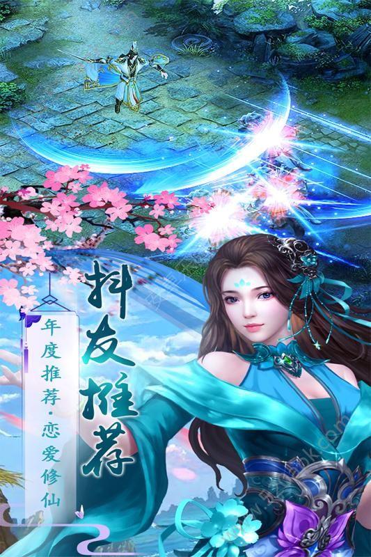 将夜之冥王传说手机必赢亚洲56.net正版官方网站下载图4: