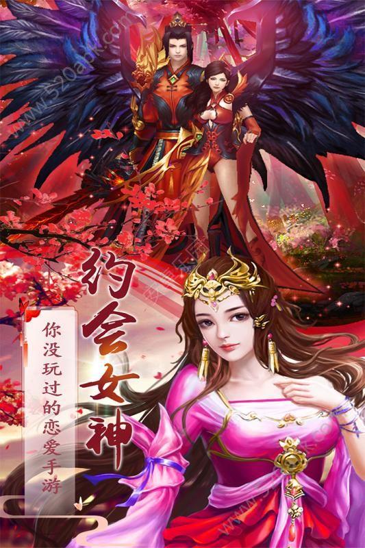 将夜之冥王传说手机必赢亚洲56.net正版官方网站下载图2: