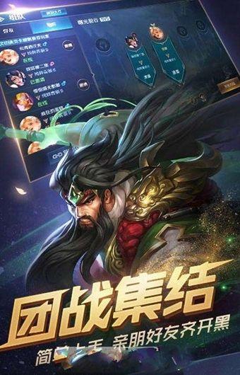 曙光战境游戏官方网站下载最新安卓版图片2