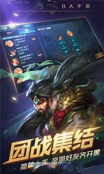 曙光战境游戏官方网站下载最新安卓版图4: