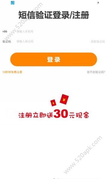 优惠加app官方手机版下载图3: