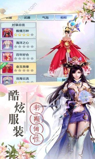 红龙传说之太古异兽56net必赢客户端官网下载必赢亚洲56.net手机版版图2: