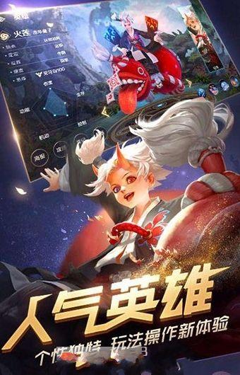 曙光战境56net必赢客户端下载官方必赢亚洲56.net手机版版图片2