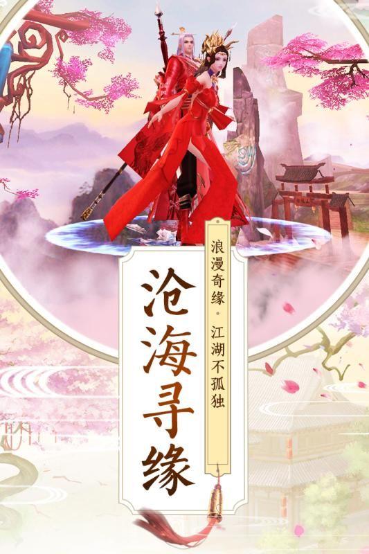 红龙传说之太古异兽手机游戏正版官方网站下载图片2