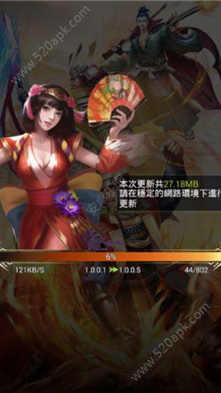信长的复仇官方网站正版手游图2:
