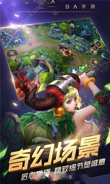 曙光战境游戏官方网站下载最新安卓版图3: