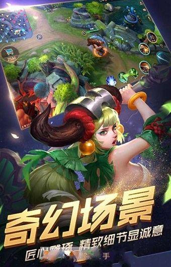 曙光战境游戏官方网站下载最新安卓版图片1
