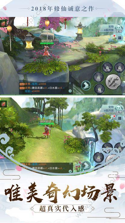 九州式神录手机游戏正版官方网站下载图片1