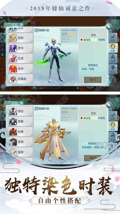 九州式神录手机游戏正版官方网站下载  v1.0.0图1