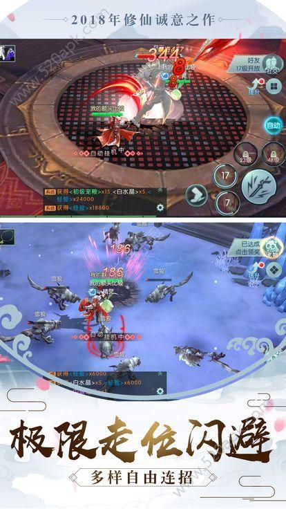 九州式神录手机游戏正版官方网站下载图2: