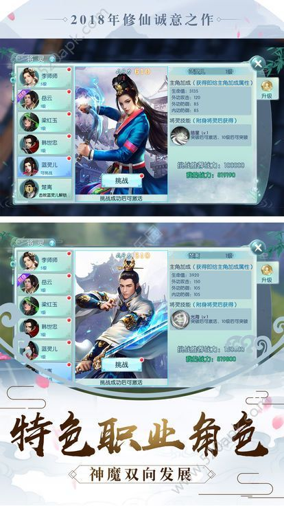 九州式神录手机游戏正版官方网站下载图3: