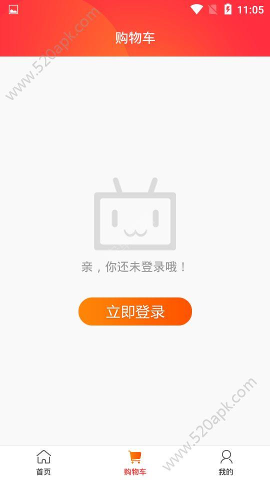 淘券呗app官方手机版下载图3: