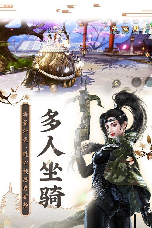 九州式神录手机游戏正版官方网站下载图片2