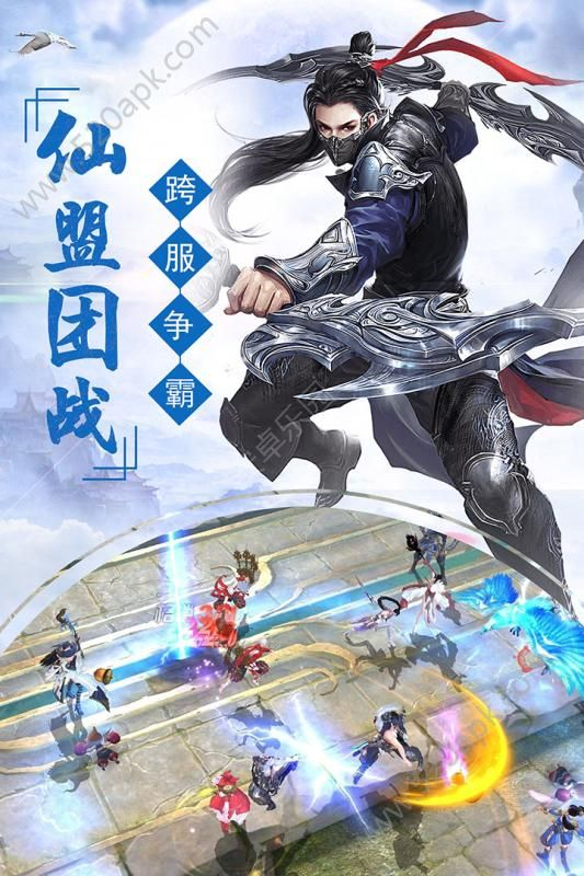 剑踪情缘官方网站下载正版手游图3: