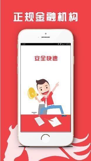 抱米花贷款app官方手机版下载图片1