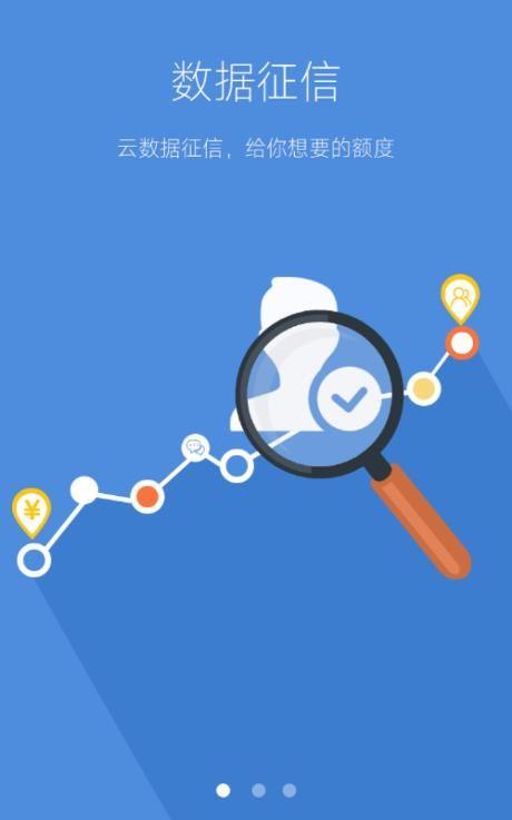 小金龙贷款app手机版下载  v1.0.5图3