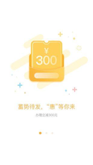 小k宝贷款app手机版下载图1: