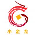 小金龙app
