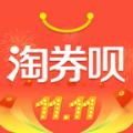 淘券呗app