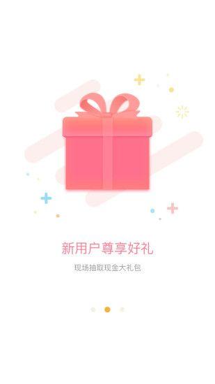 小k宝贷款app手机版下载图2:
