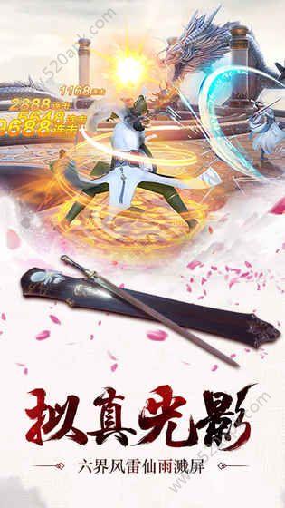 九州诛神录手机游戏正版官方网站下载图片1