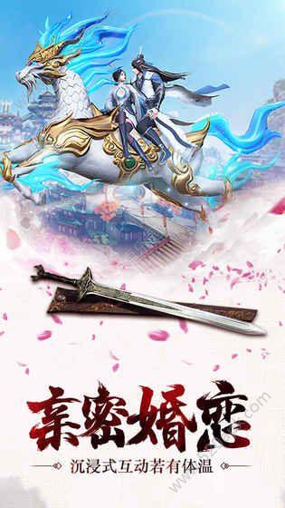 九州诛神录手机游戏正版官方网站下载图片2