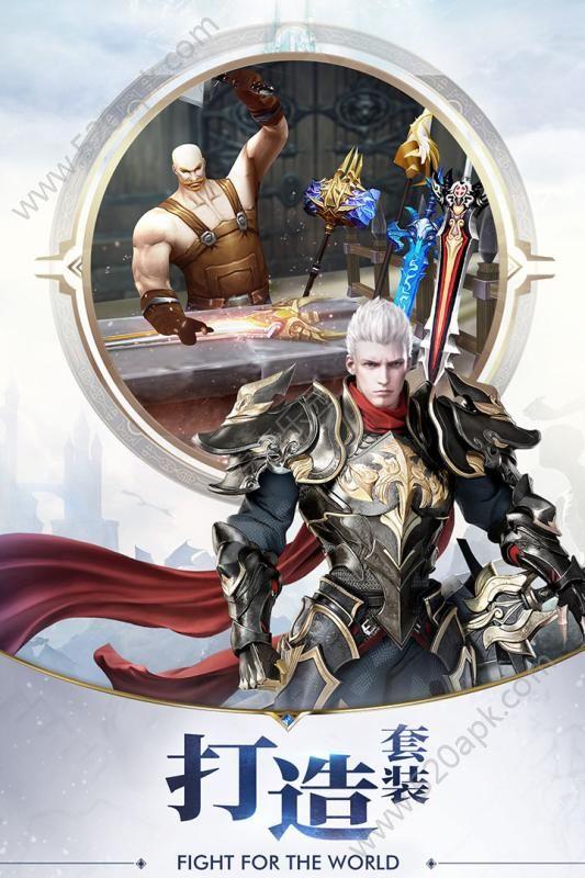 魔都猎人游戏官方网站下载正版手游图1: