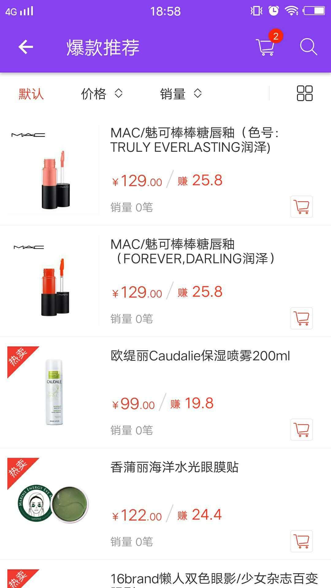 13购物app官方手机版下载图3: