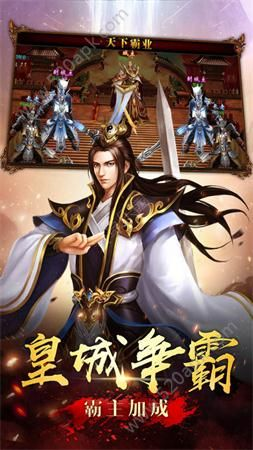 九天皇道手游官网下载安卓版图2:
