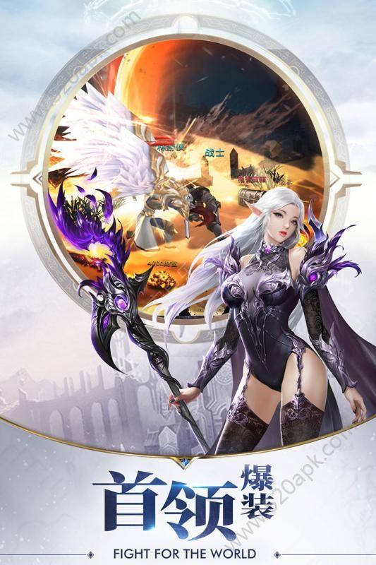 魔都猎人游戏官方网站下载正版手游图2: