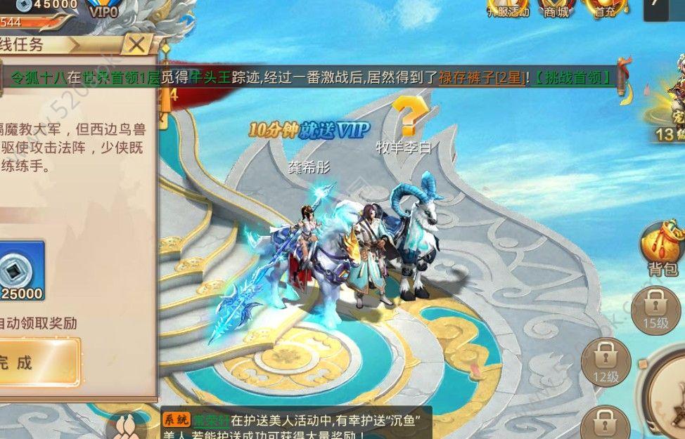 战玲珑之将夜传说手游官网下载安卓版图2:
