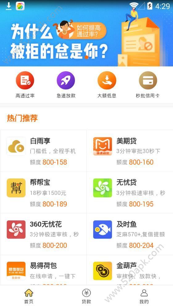 钱拿拿贷款app下载手机版图1: