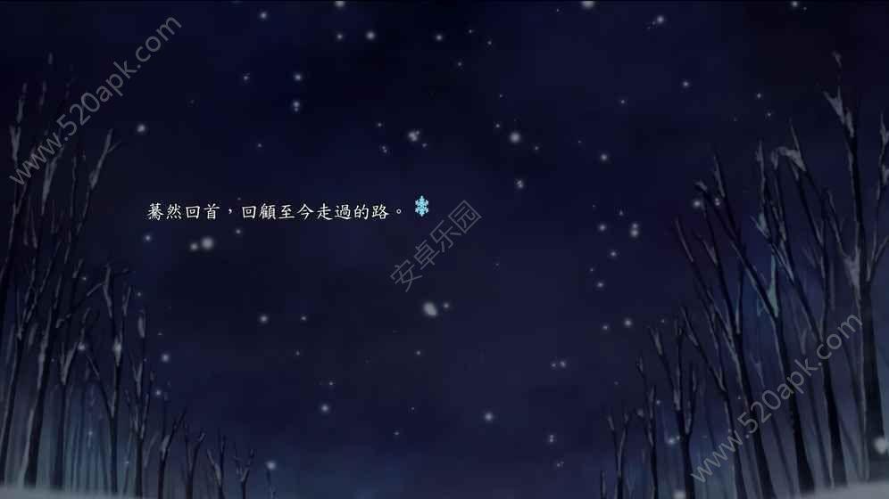 交织的Aestivum中文汉化版图2:
