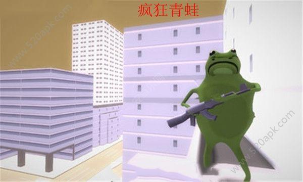 疯狂青蛙模拟器无敌版中文汉化无限金币内购修改版图片1