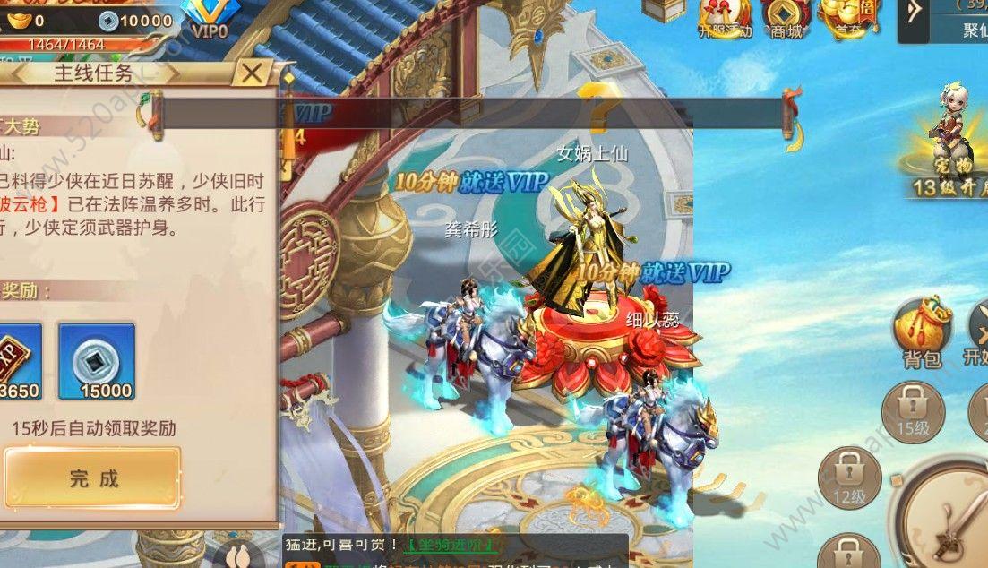 战玲珑之将夜传说手游官网下载安卓版图3: