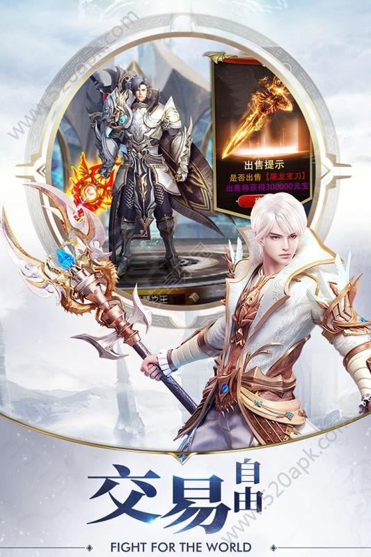 魔都猎人游戏官方网站下载正版手游图4: