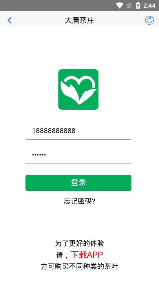 大唐茶庄app官方手机版下载图1:
