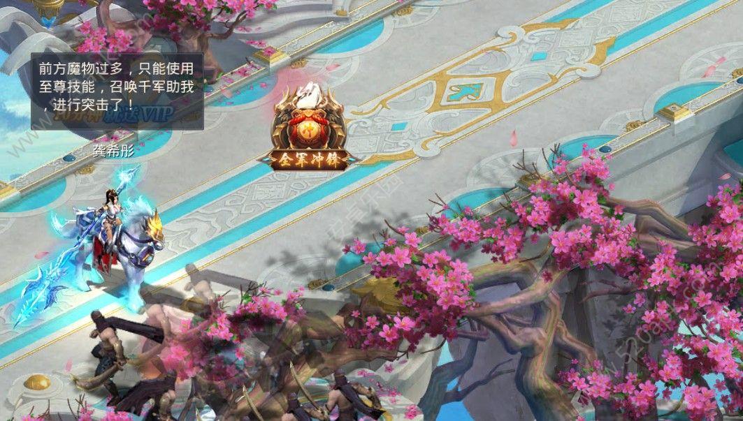 战玲珑之将夜传说手游官网下载安卓版图1: