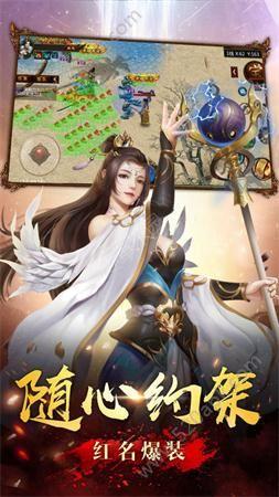 九天皇道手游官网下载安卓版图1: