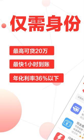 盈盈速借app官方手机版下载图片1