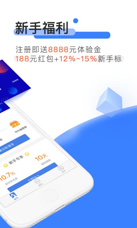 51有钱官方app手机版下载图2: