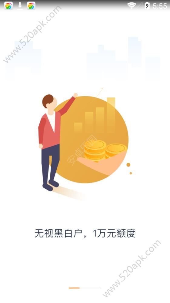青年荷包贷款app下载手机版  V1.0.1图1