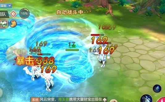 捉妖小天师手机游戏正版官方网站下载图片2