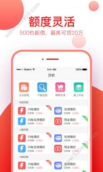 盈盈速借app官方手机版下载图1: