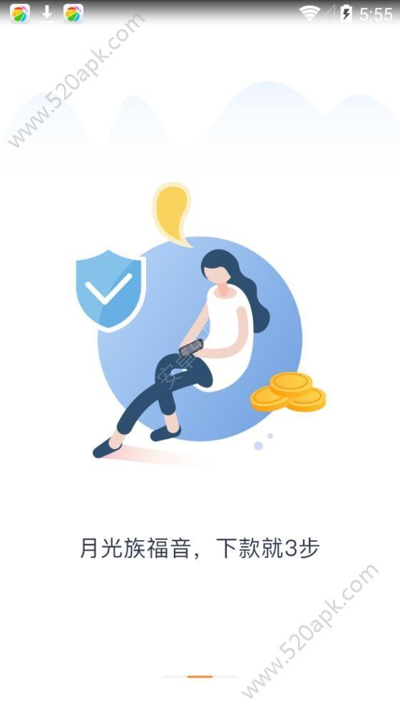 青年荷包贷款app下载手机版  V1.0.1图2