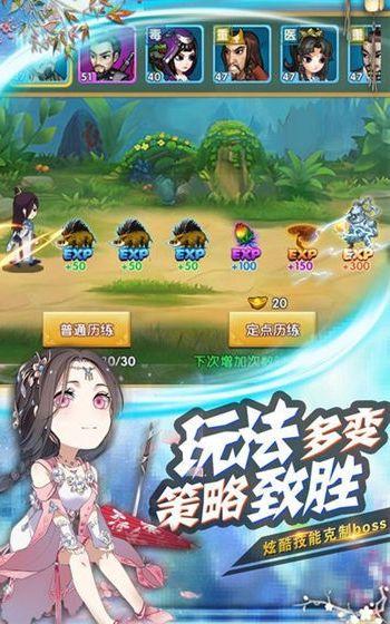 侠客行江湖官方网站下载正版手游图片1
