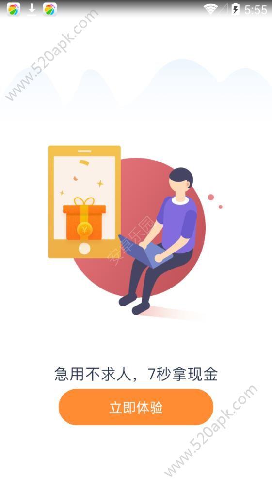 青年荷包贷款app下载手机版  V1.0.1图3