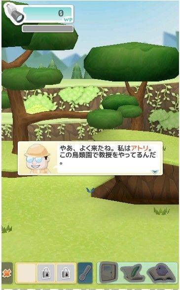 小鸟观察器游戏官方下载最新版图片2