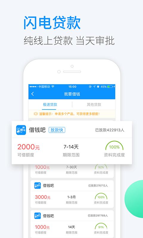 追风钱包app官方手机版下载  v1.0图2